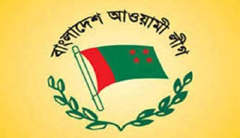 Image result for লীগ