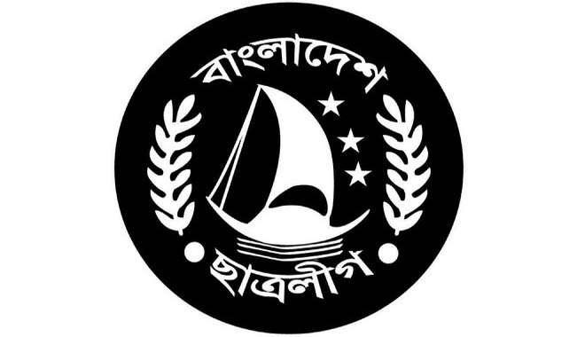 বাংলাদেশ ছাত্রলীগ - Bangladesh Student League