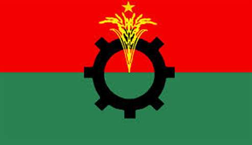 Bangladesh Nationalist Party