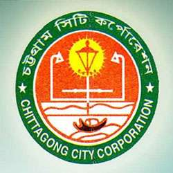 Chittagong City Corporation