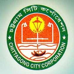 Chittagong City Corporation