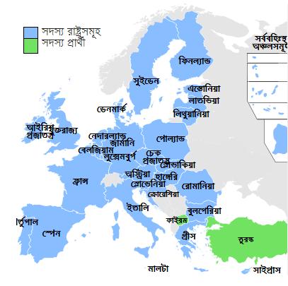 European-Union 2