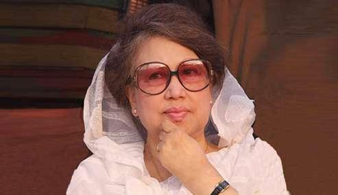 খালেদা জিয়া