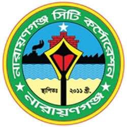 Narayanganj City Corporation