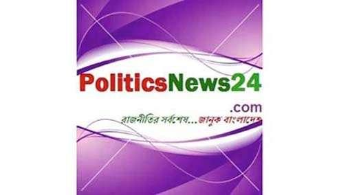 PoliticsNews24.com