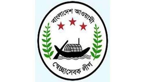 বাংলাদেশ আওয়ামী স্বেচ্ছাসেবক লীগ - Awami SechchaSebok League