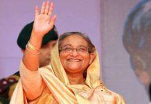 শেখ হাসিনা - Sheikh Hasina