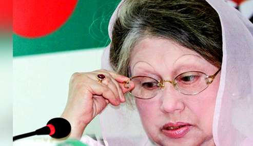 khaleda news