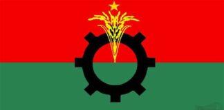 বাংলাদেশ জাতীয়তাবাদী দল বিএনপি
