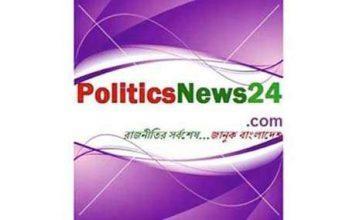 Politics News Bangladesh